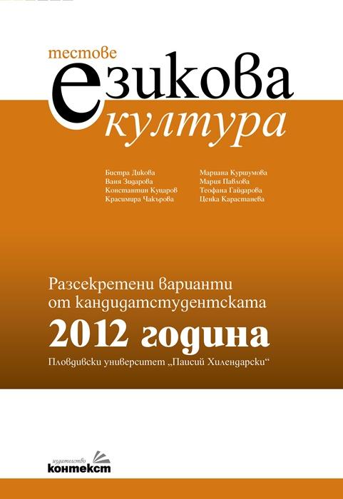 korica_4