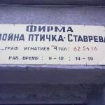Snimka148
