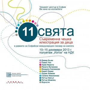 Invitation_detska ilustracia