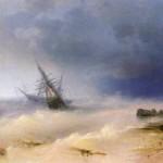Буря - 1872 год.